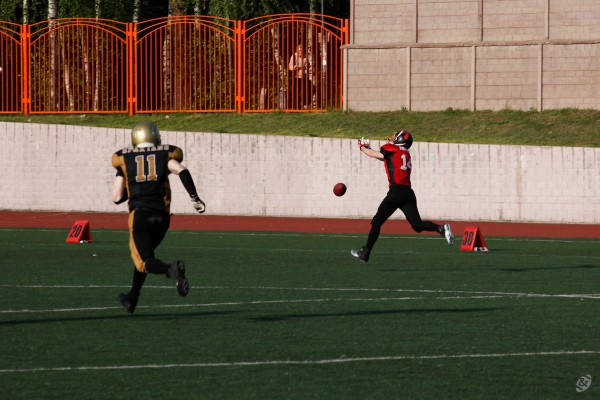 Moscow Dragons wide receiver Alexander Belov failing to catch the ball
