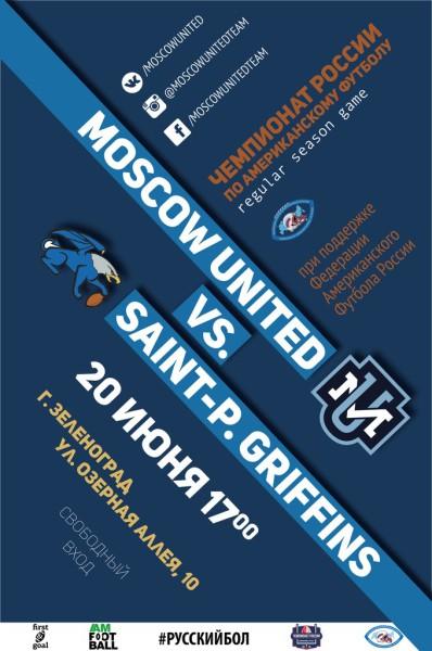 United - Griffins 20.06.2015
