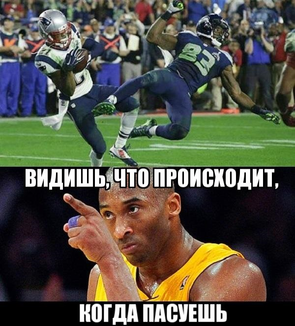 russell wilson kobe bryant superbowl meme 1