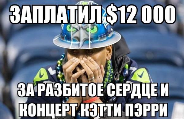 seattle seahawks pete carroll superbowl meme