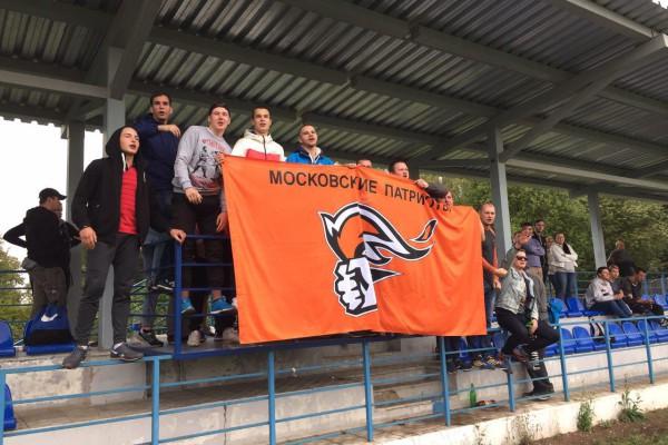 Футбольные фанаты на финале ЧР-2015