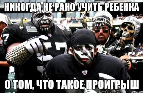 raiders meme