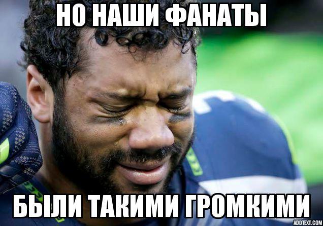 Wilson meme
