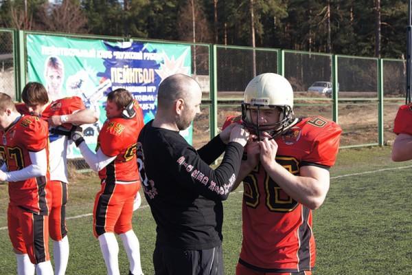 Malyshev Spartans