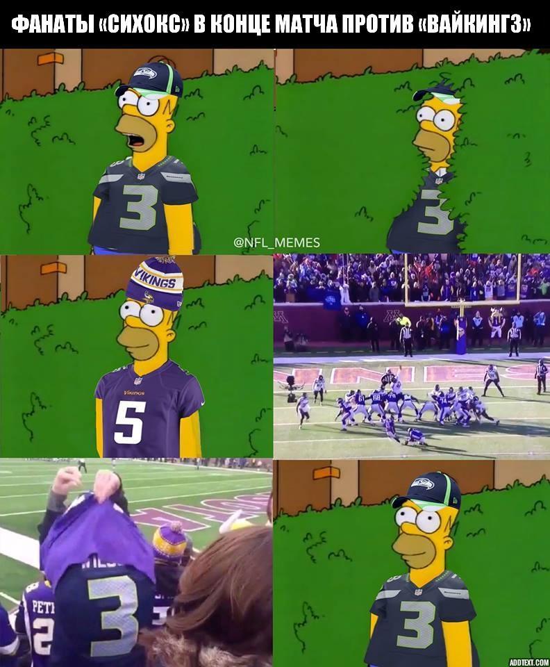 Seahawks meme
