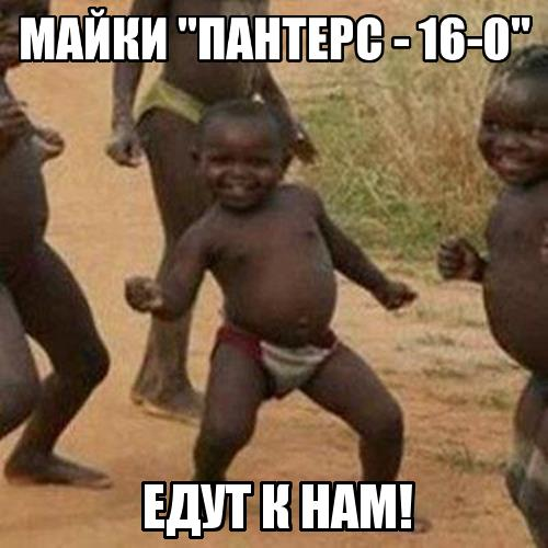 Panthers meme_2