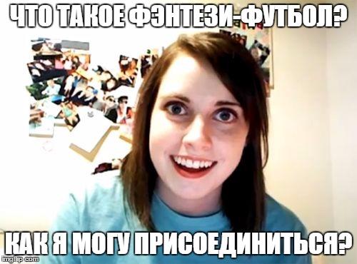 fantasy meme 5