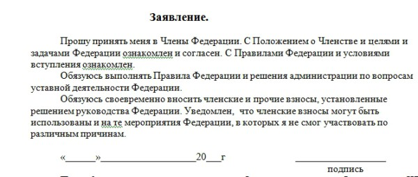kushnir04