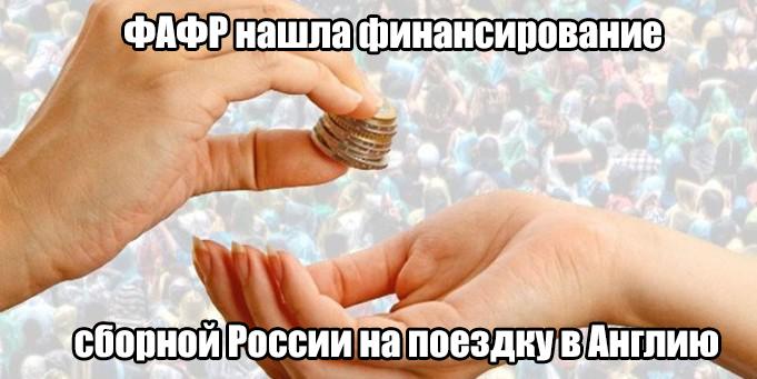 MoneyFAFR