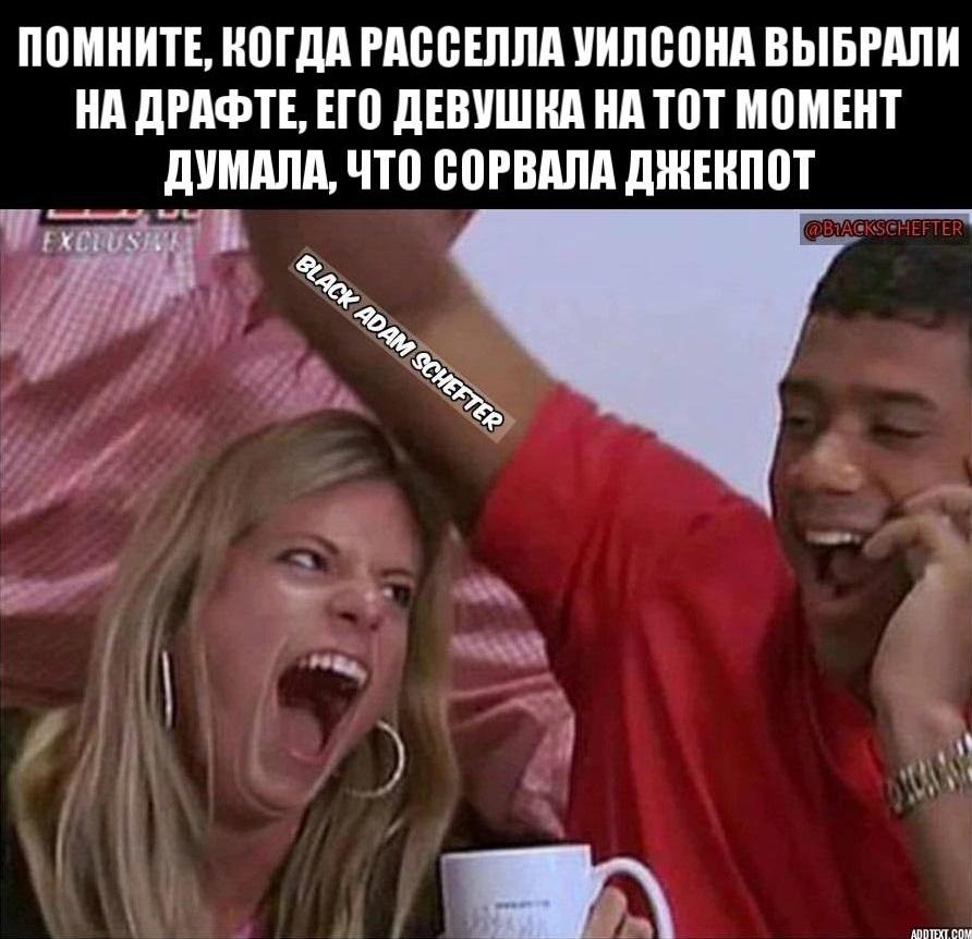 russell_Wilson_draft_meme