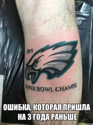 eagles meme